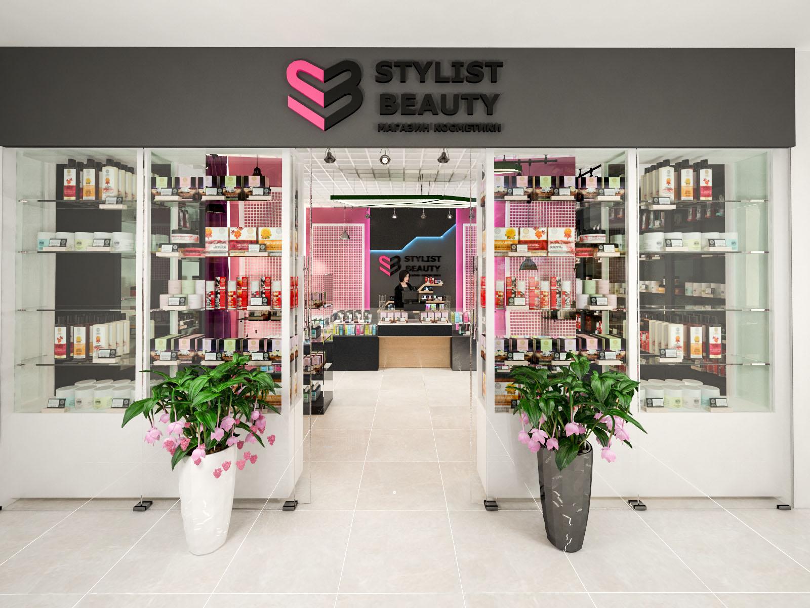 Дизайн интерьера магазина косметики Stylist Beauty